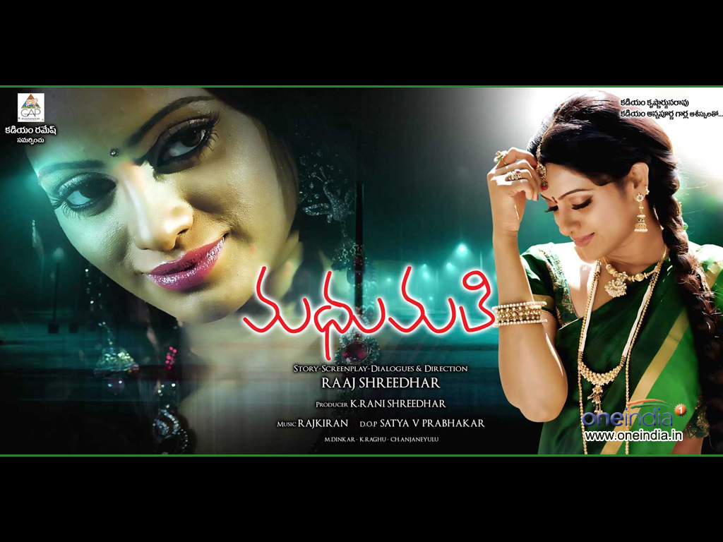 Madhumati movie Wallpaper -10267