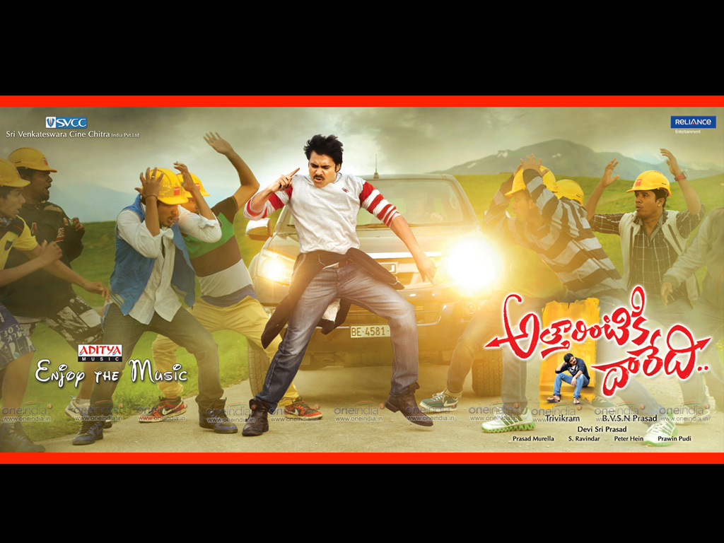 attarintiki daredi hq movie wallpapers | attarintiki daredi hd movie