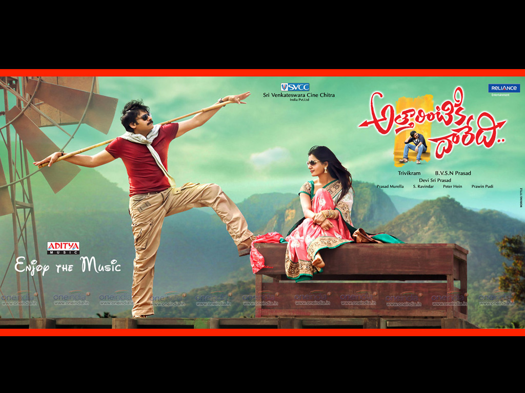 Attarintiki Daredi movie Wallpaper -10644