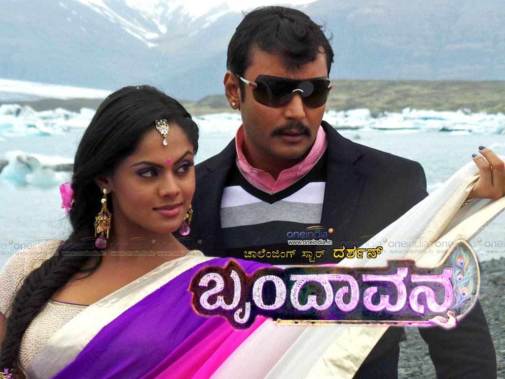 Brindavana movie Wallpaper -10502