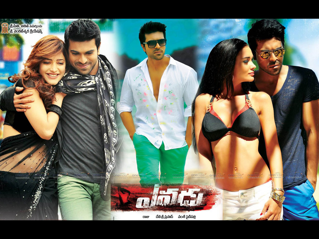 Yevadu movie Wallpaper -10433