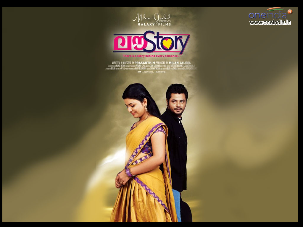Love Story Wallpaper All : Love Story HQ Movie Wallpapers Love Story HD Movie Wallpapers - 10803 - Filmibeat Wallpapers