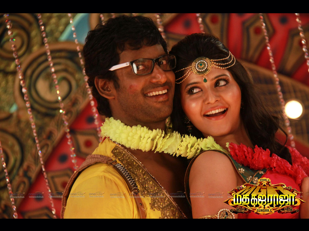 Madha Gaja Raja movie Wallpaper -10981