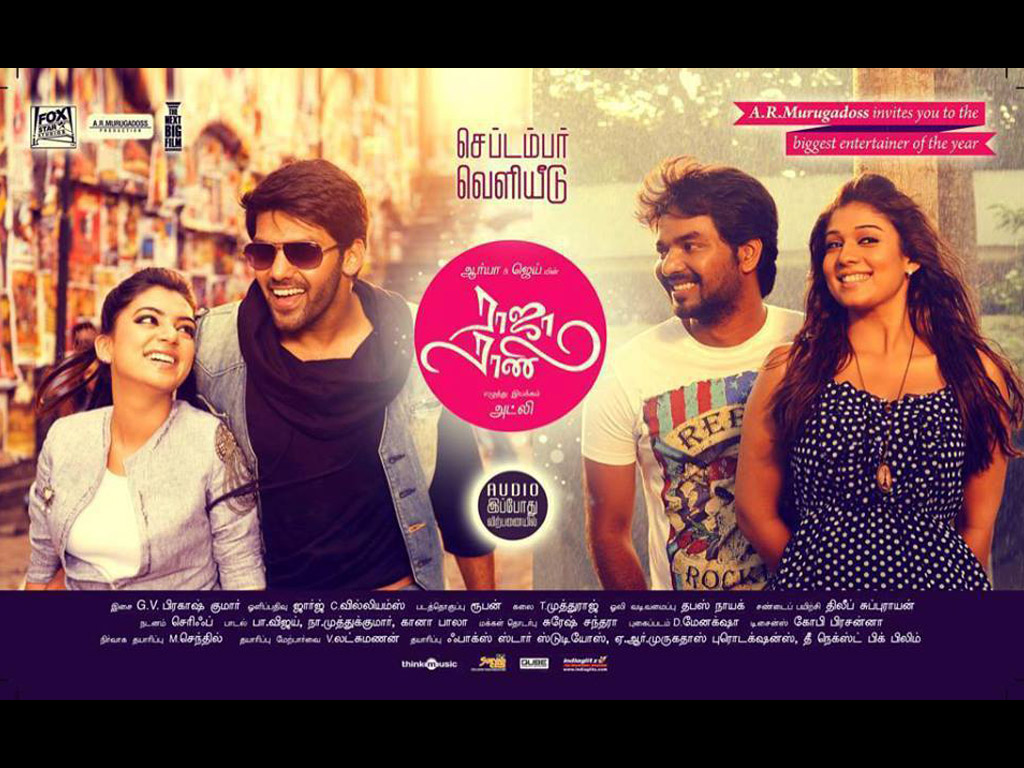 raja rani hq movie wallpapers | raja rani hd movie wallpapers