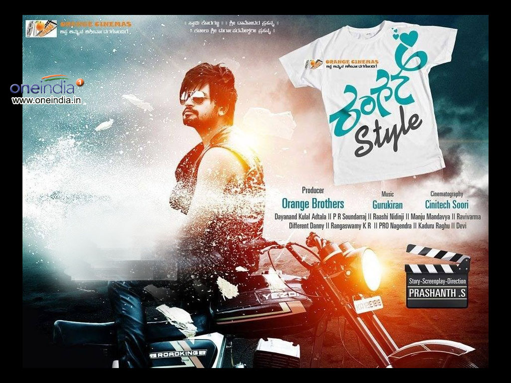 download style movie in hd