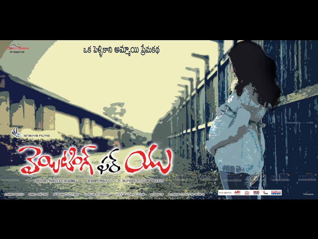 Waiting For You Hq Movie Wallpapers Waiting For You Hd Movie