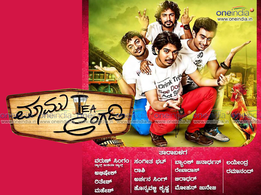 Mamu Tea Angadi movie Wallpaper -11136