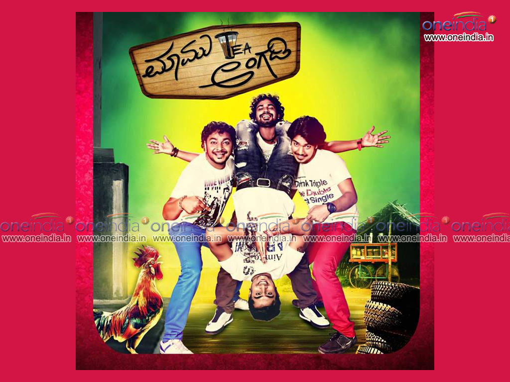 Mamu Tea Angadi movie Wallpaper -11138