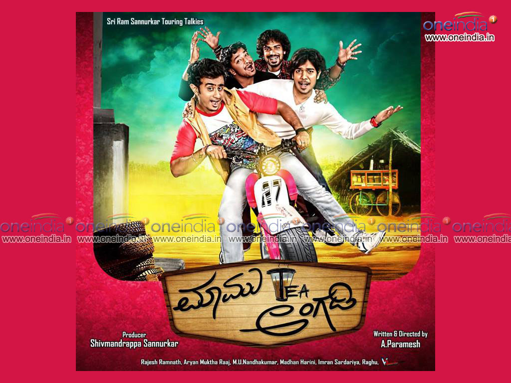 Mamu Tea Angadi movie Wallpaper -11142