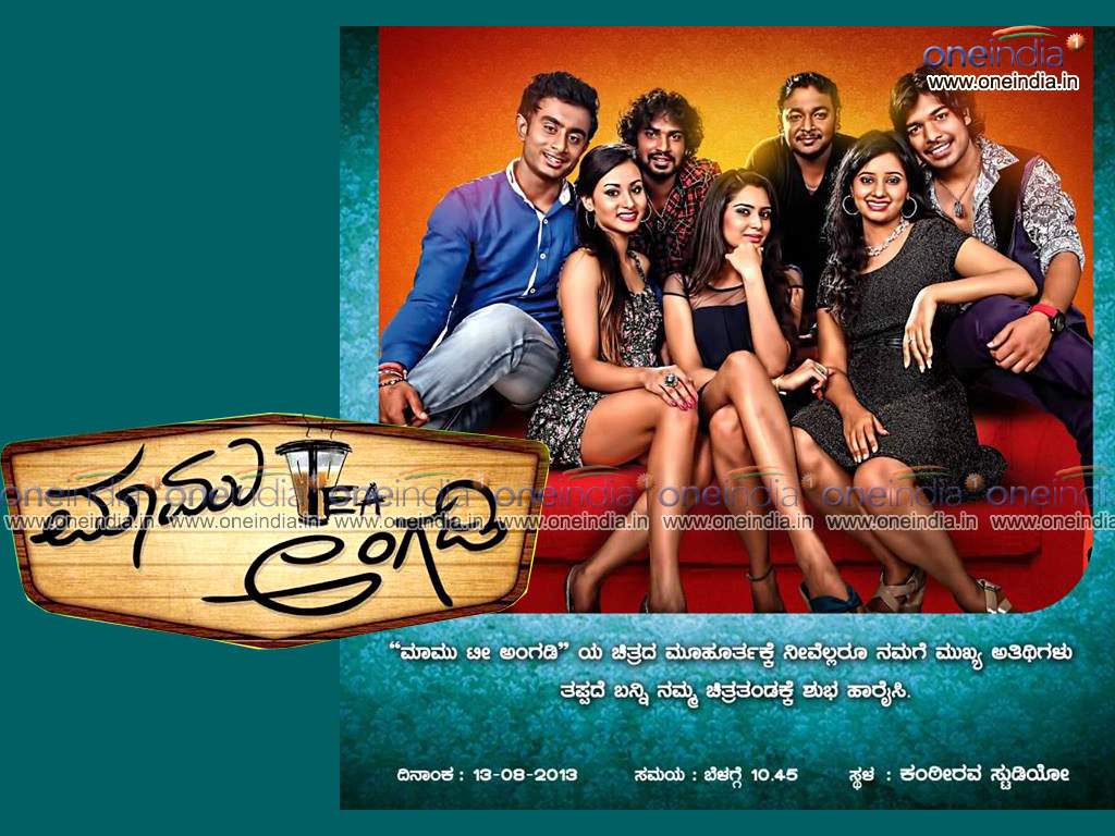 Mamu Tea Angadi movie Wallpaper -11143