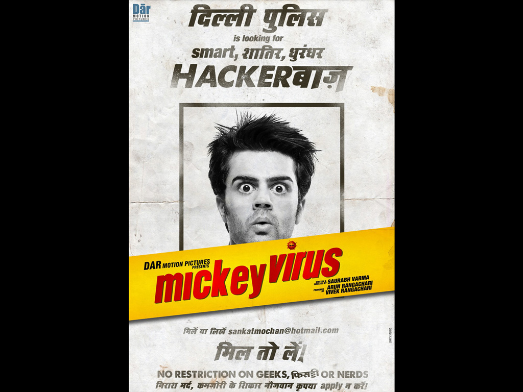 Mickey Virus movie Wallpaper -11333
