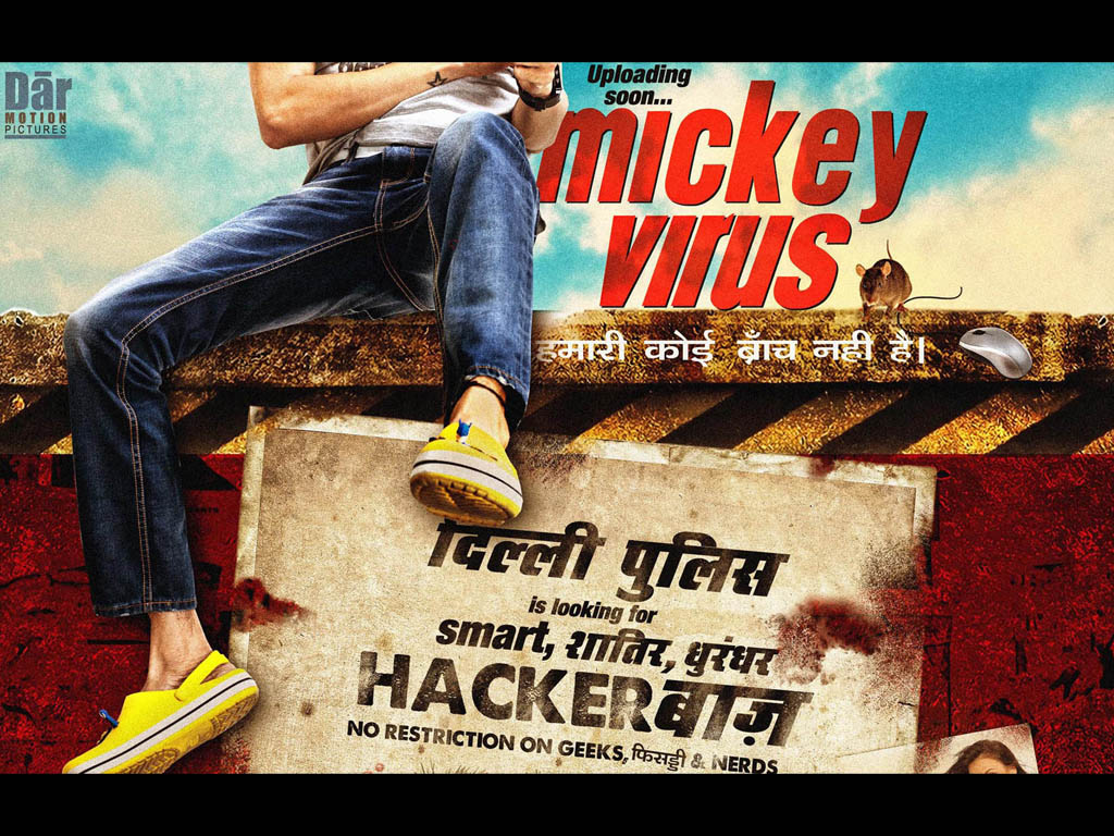 Mickey Virus movie Wallpaper -11334
