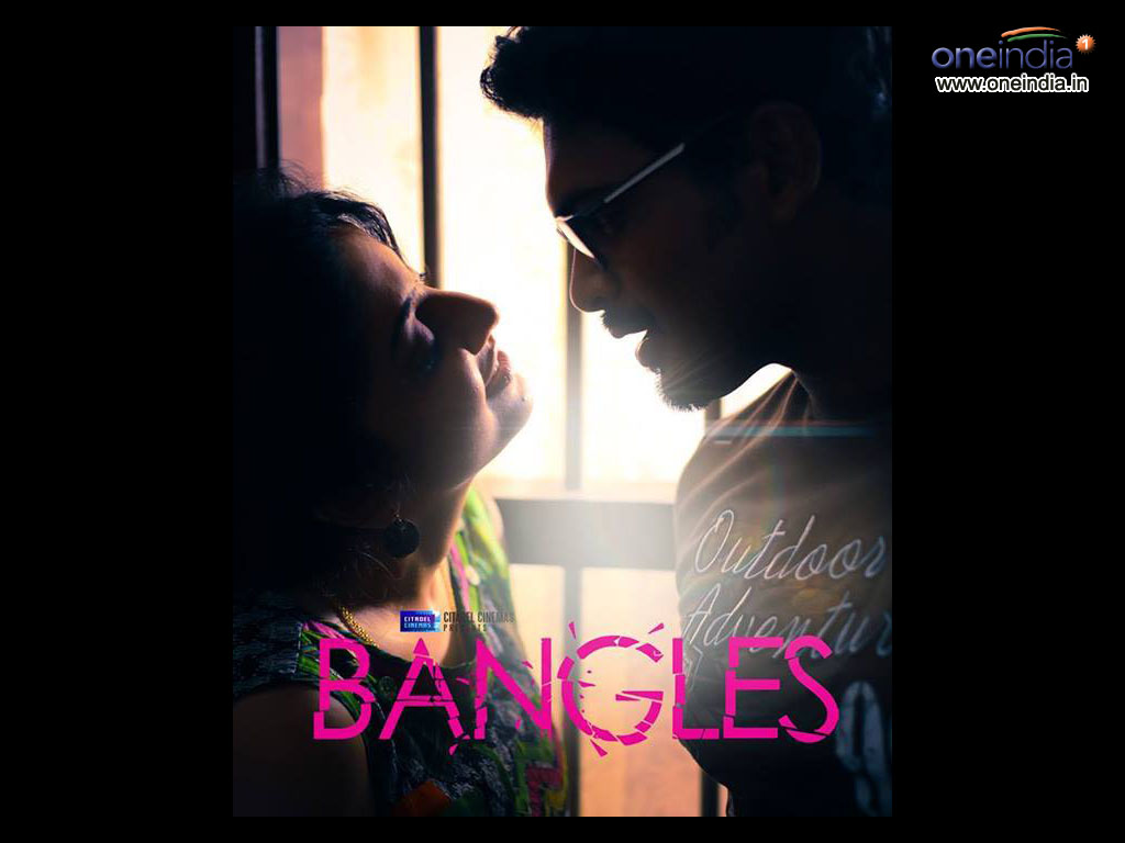 Bangles movie Wallpaper -11856