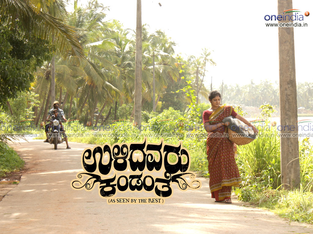 Ulidavaru Kandante movie Wallpaper -11556