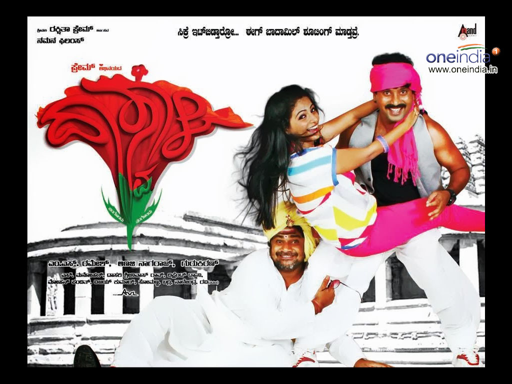 Dasavala movie Wallpaper -11699