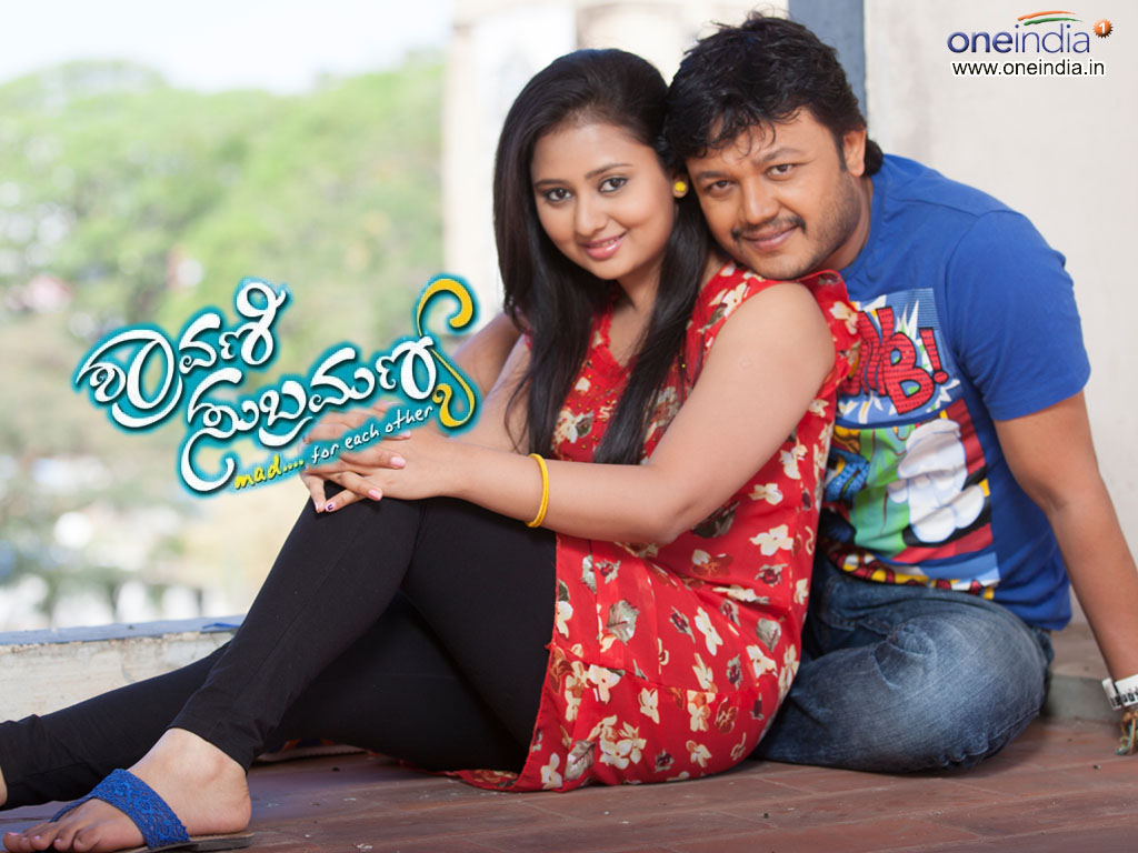 Sravani Subramanya movie Wallpaper -12081