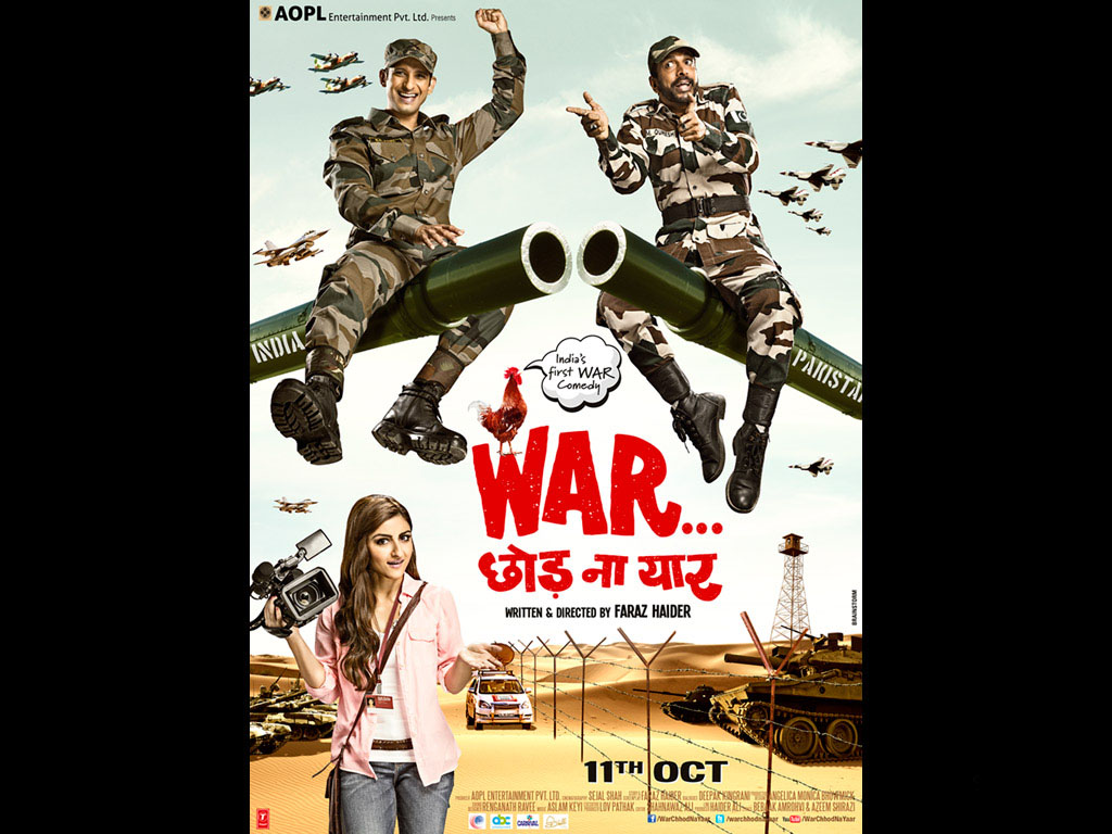 War Chhod Na Yaar movie Wallpaper -11758