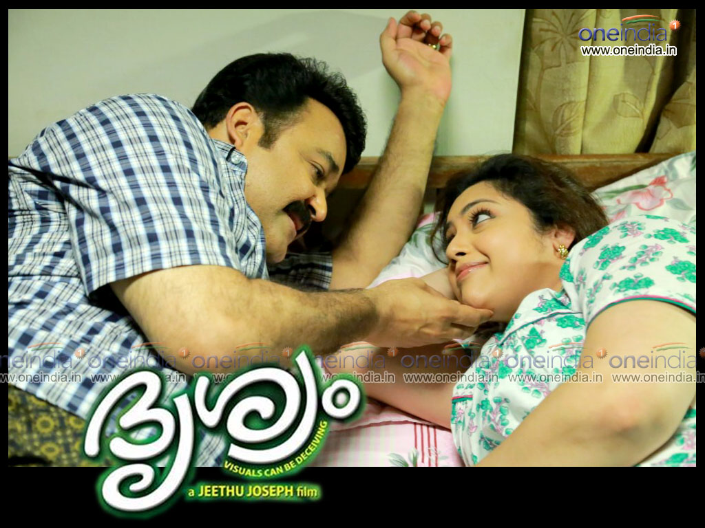 Drishyam movie Wallpaper -12208