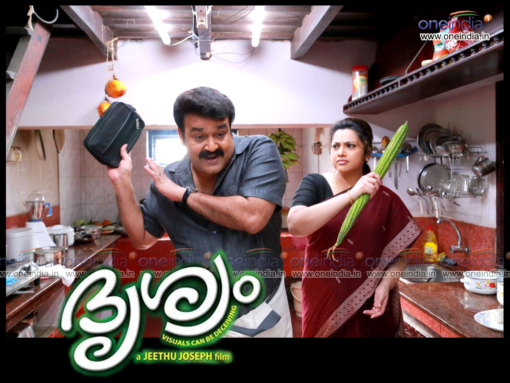 Drishyam movie Wallpaper -12209