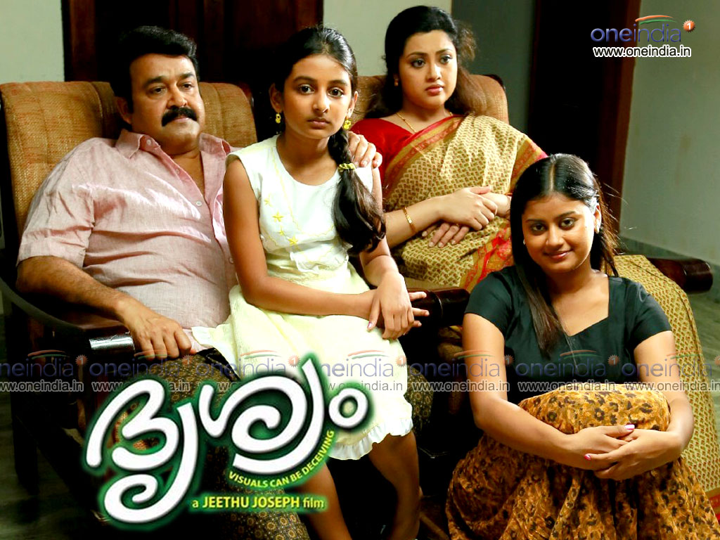 Drishyam movie Wallpaper -12210