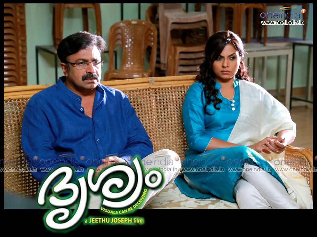Drishyam movie Wallpaper -12212