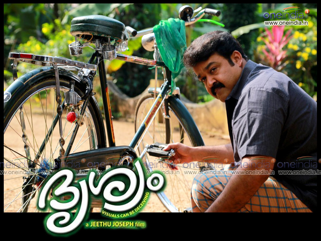 Drishyam movie Wallpaper -12214