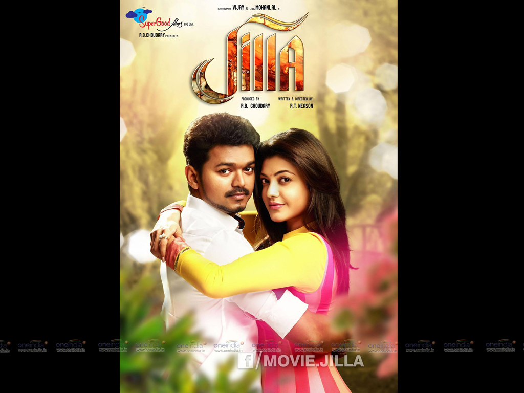 Jilla movie Wallpaper -12122