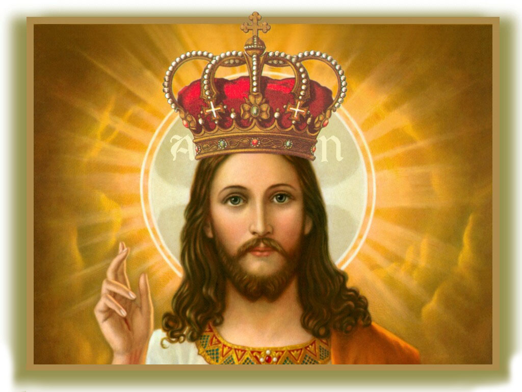 lord jesus wallpapers - photo #8