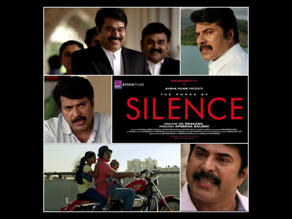Silence movie Wallpaper -12614