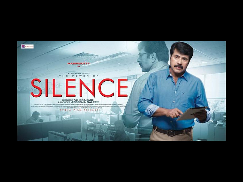 Silence movie Wallpaper -12615