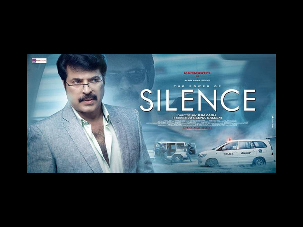 Silence movie Wallpaper -12617