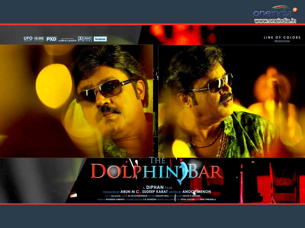 The Dolphin Bar movie Wallpaper -12634