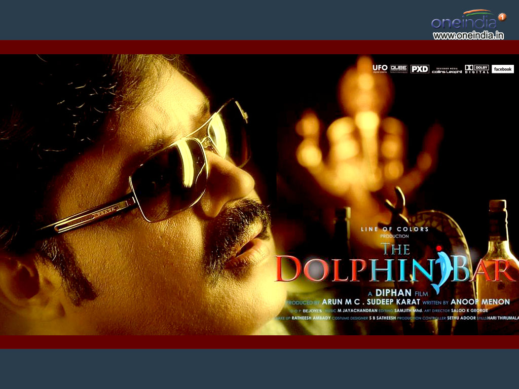 The Dolphin Bar movie Wallpaper -12639