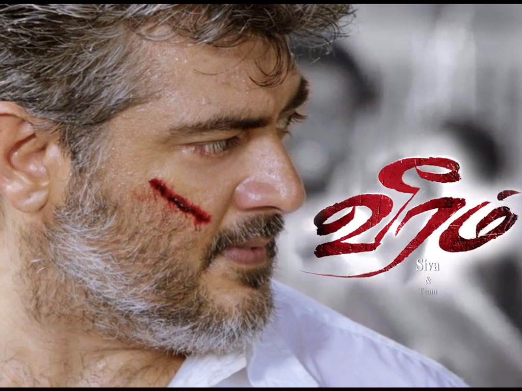 ajith veeram hd