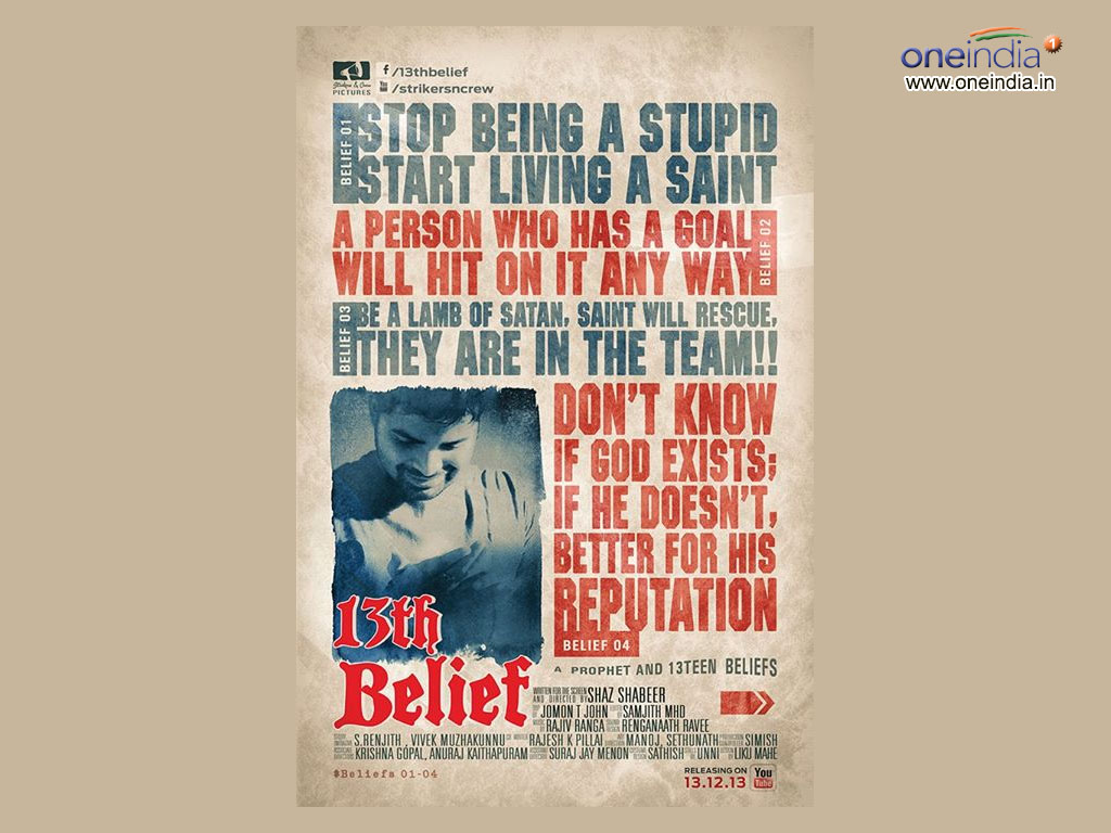 13th Belief movie Wallpaper -12834