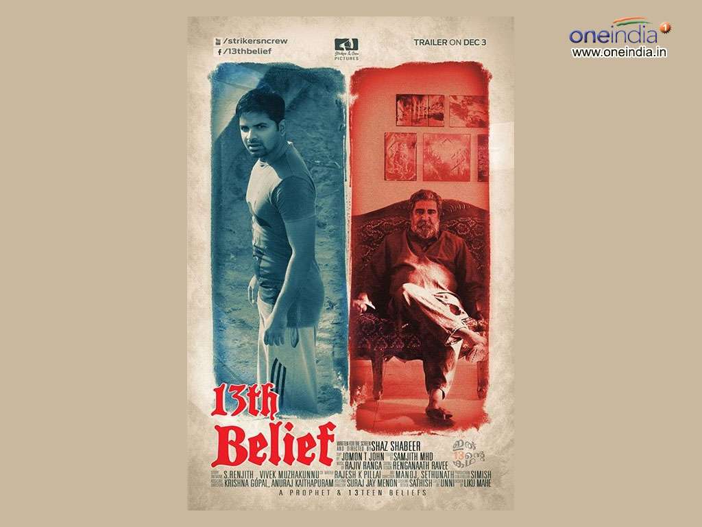 13th Belief movie Wallpaper -12838