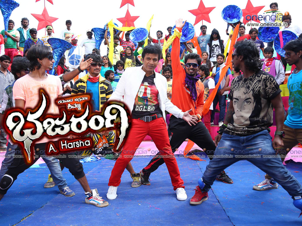 Bajarangi movie Wallpaper -12781