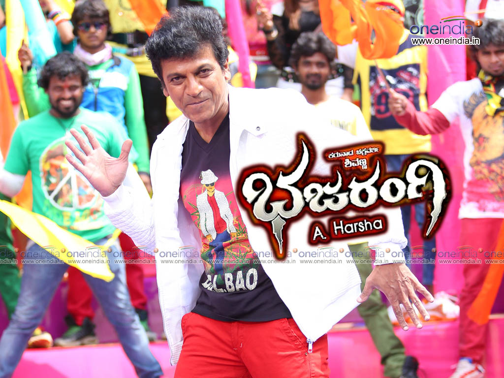 Bajarangi movie Wallpaper -12782