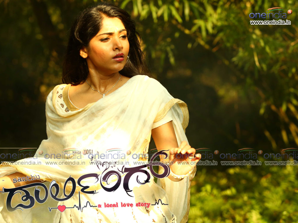 Darling movie Wallpaper -12664