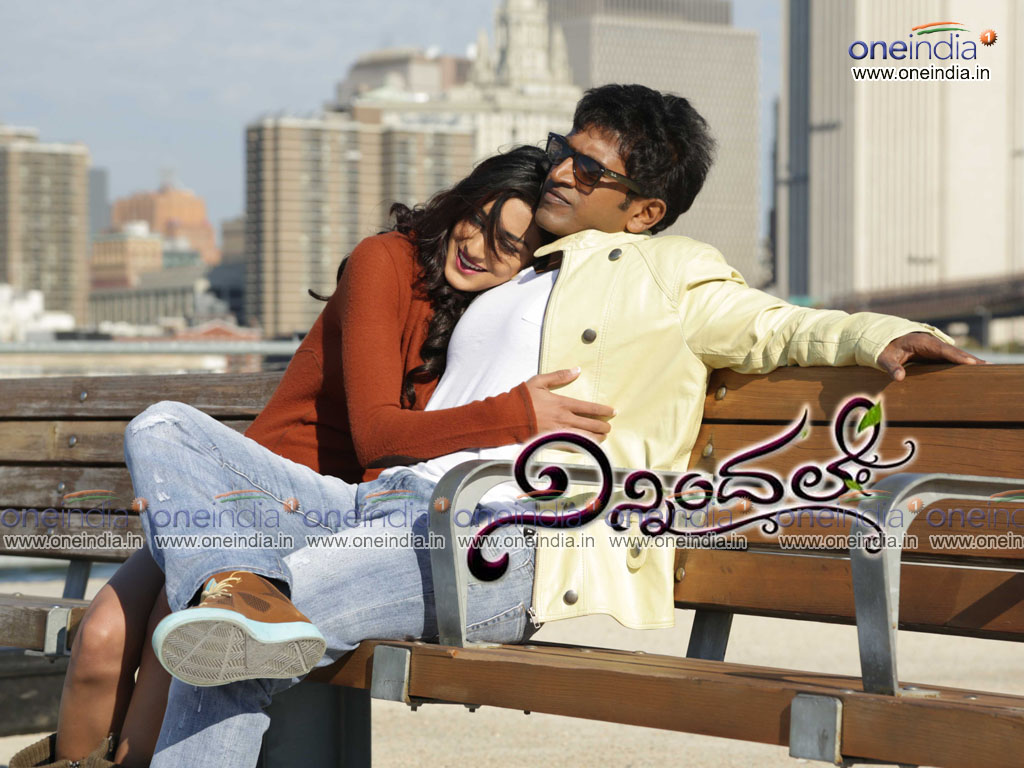 Ninnindhale movie Wallpaper -12900