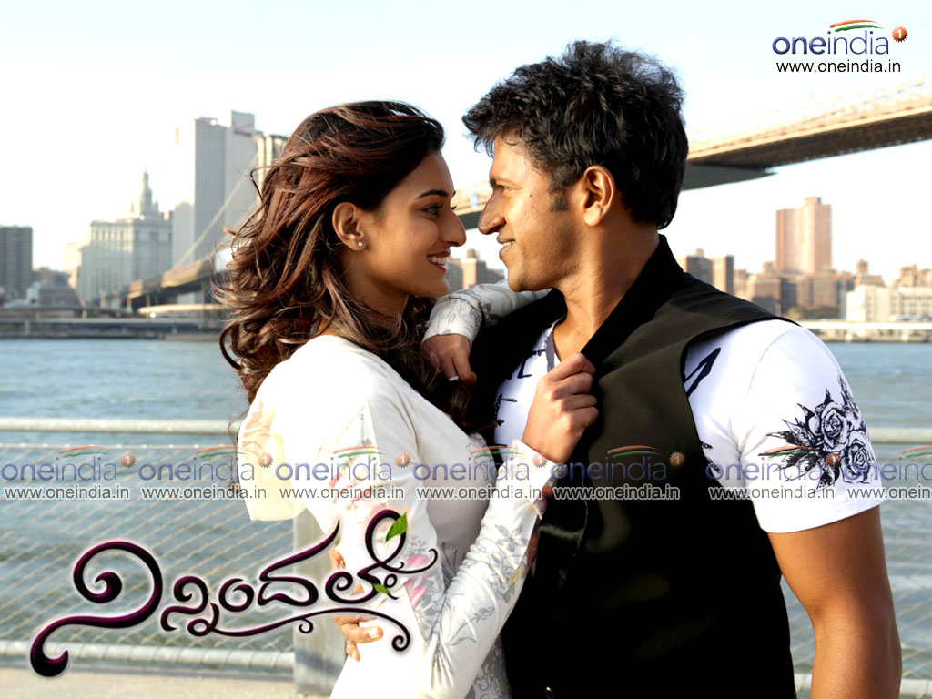 Ninnindhale movie Wallpaper -12901
