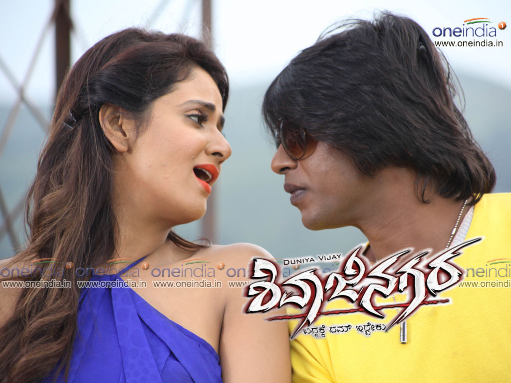 Shivajinagara movie Wallpaper -12774