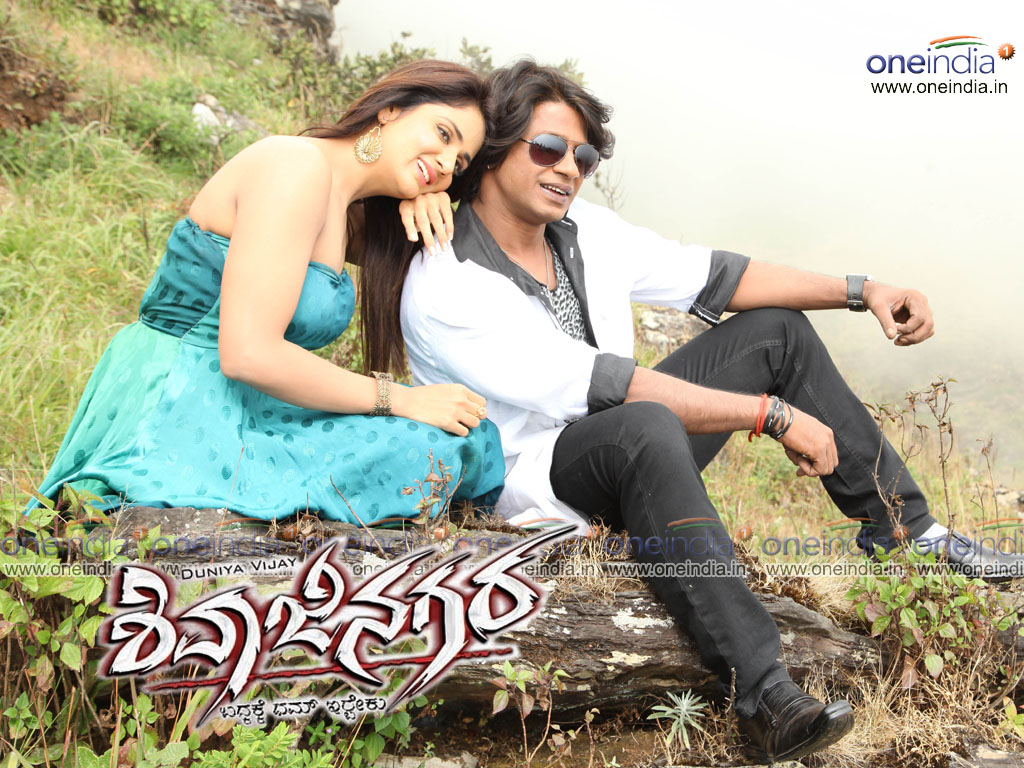 Shivajinagara movie Wallpaper -12775