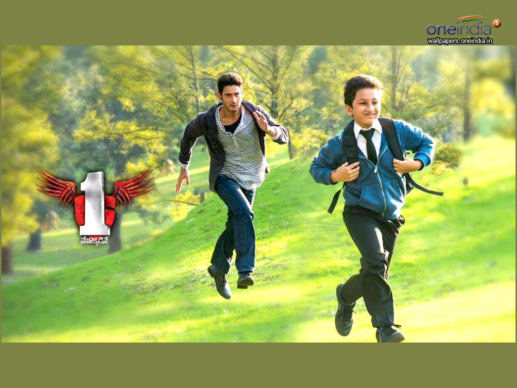 1 Nenokkadine movie Wallpaper -13003