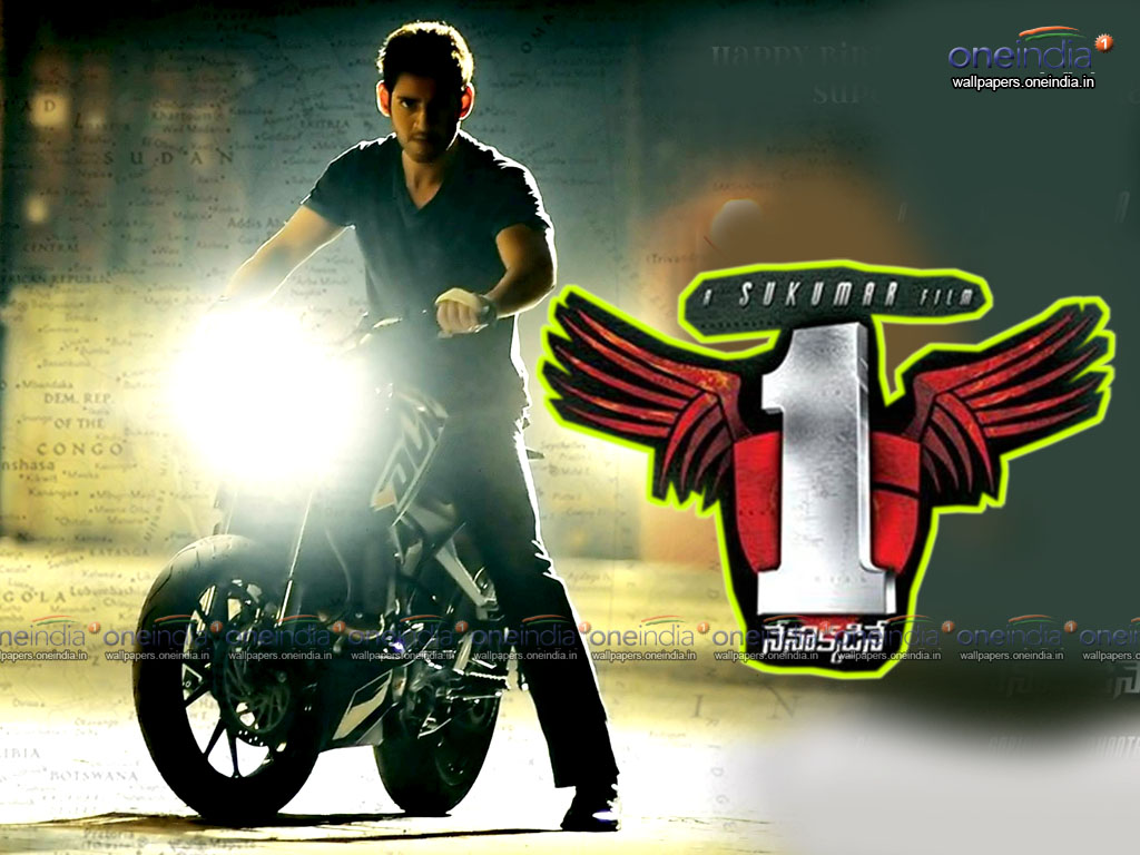 1 Nenokkadine movie Wallpaper -13006