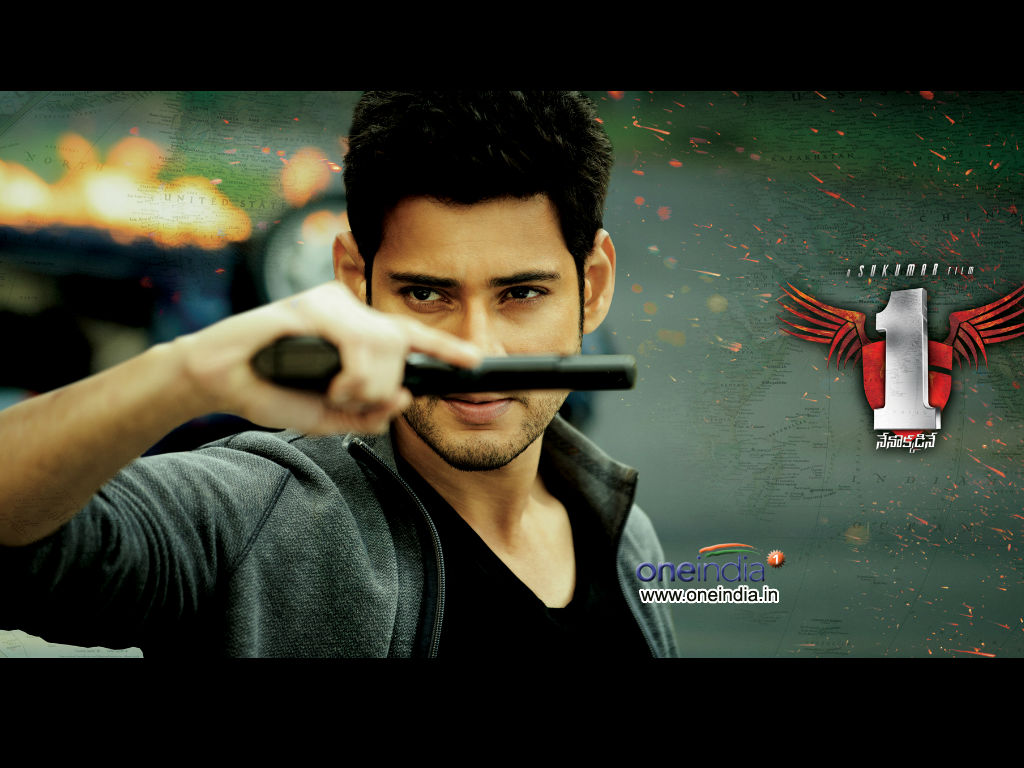 1 Nenokkadine movie Wallpaper -13015