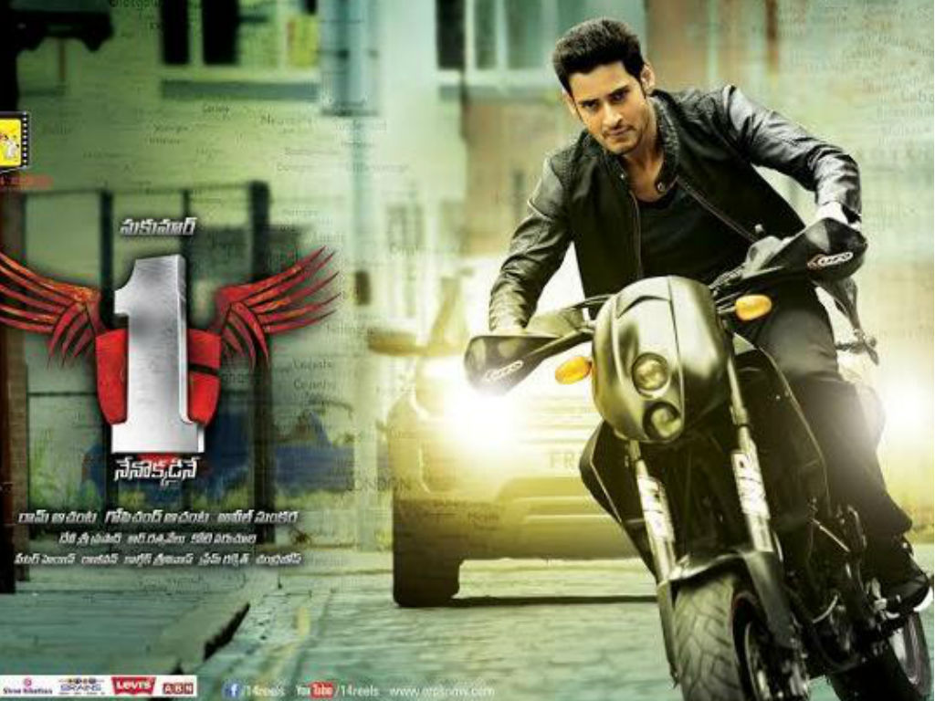 1 Nenokkadine HQ Movie Wallpapers