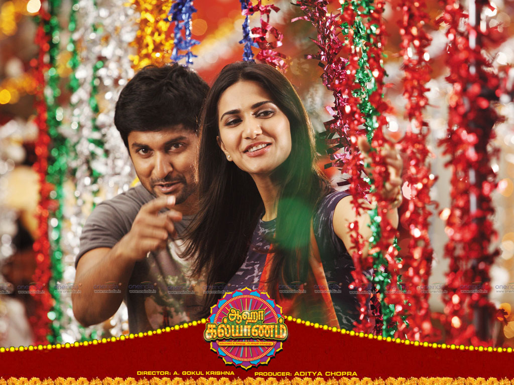 Aaha Kalyanam Aaha Kalyanam HQ Movie Wallpapers Aaha Kalyanam HD Movie