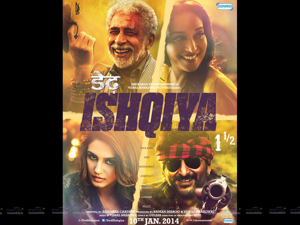 Dedh Ishqiya movie Wallpaper -13036