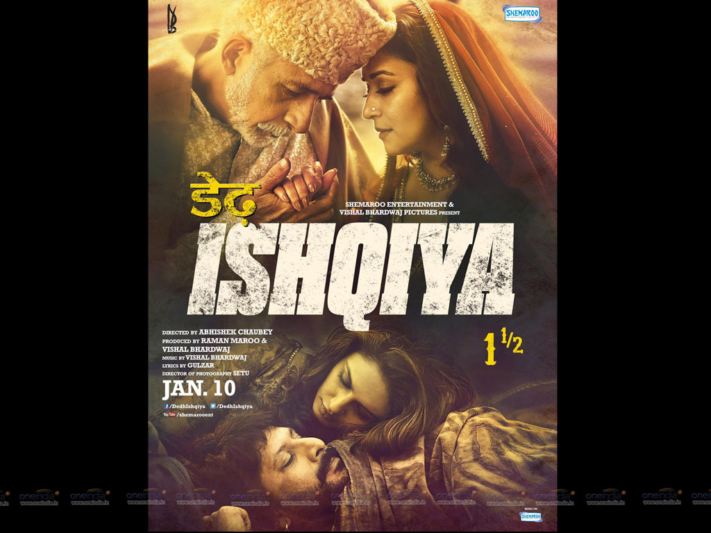 Dedh Ishqiya movie Wallpaper -13037